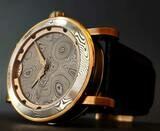 GoS Väring Viking Watch