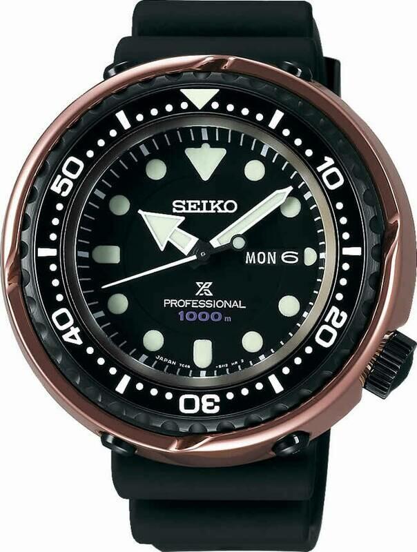 Seiko Prospex Marine Master Tuna S23627J1 Limited Edition