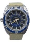 Aquadive Time-Depth XXL Blue 1970s