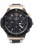 Hublot Big Bang 44mm Rose Gold Ceramic 301.PB.131.PB