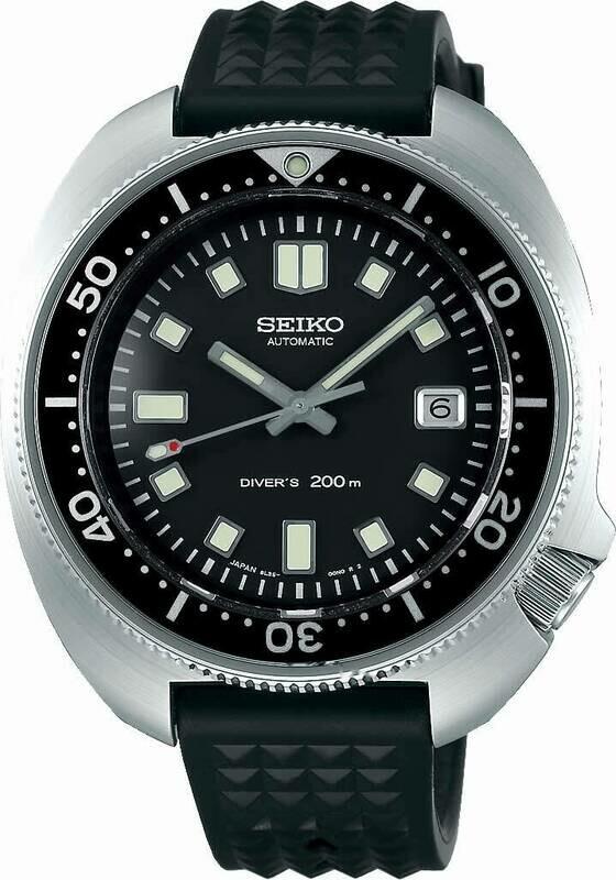 Seiko Prospex SLA033 Limited Edition