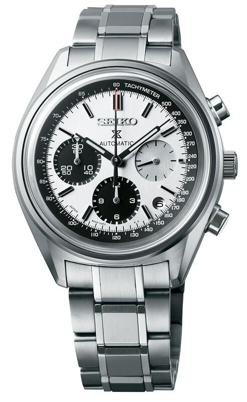 Seiko Prospex SRQ029 Limited Edition