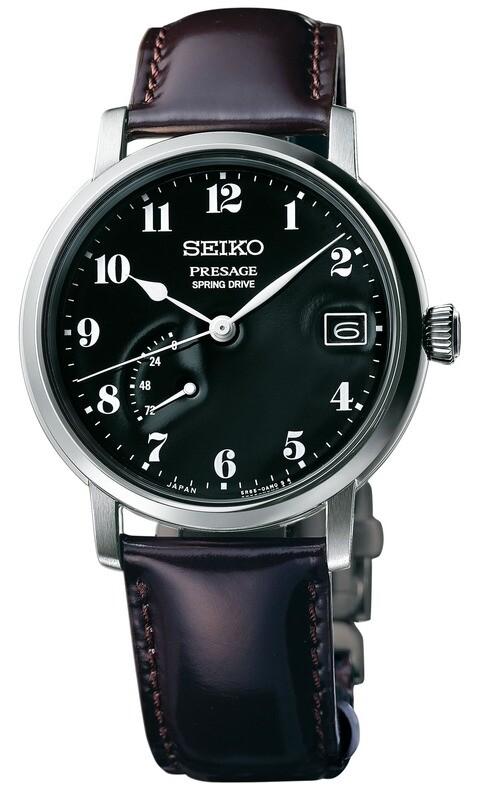 Seiko Presage SNR039 Prestige Line Enamel Dial Spring Drive