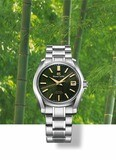 Grand Seiko Four Seasons Summer SBGH271 Green Dial