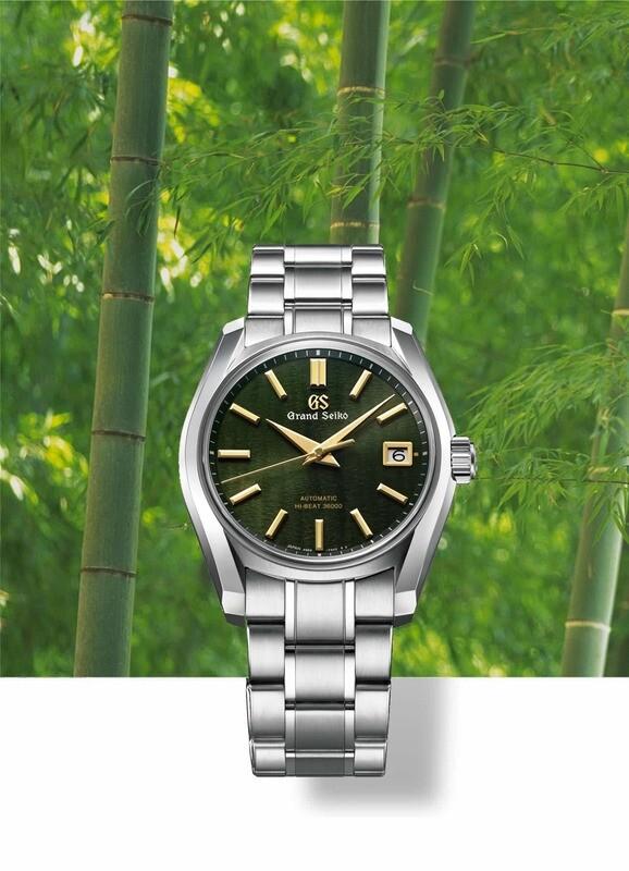 Grand Seiko Four Seasons Summer SBGH271 Green Dial