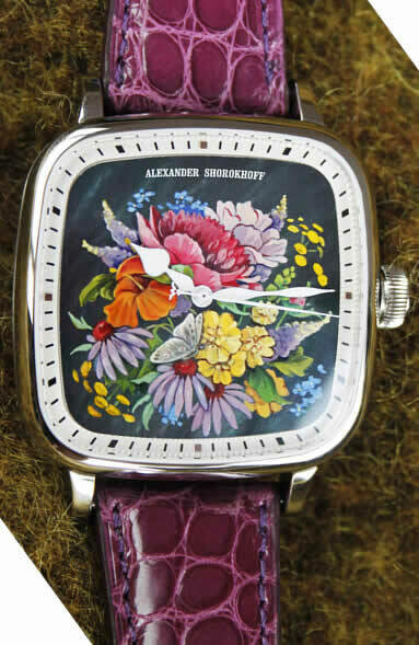 Alexander Shorokhoff Kandy Bouquet Limited Edition