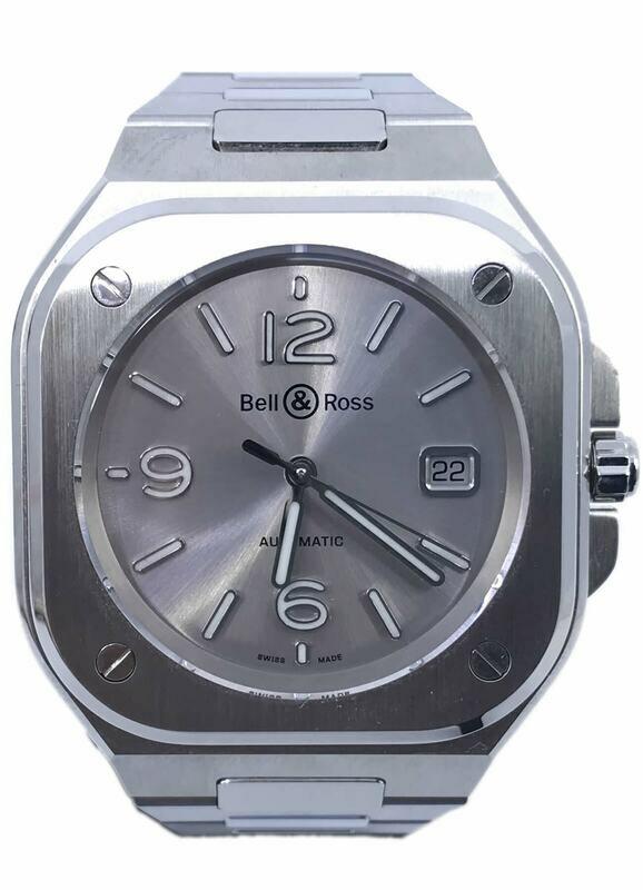 Bell & Ross BR 05 Silver on Bracelet