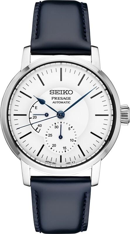 Seiko Presage SPB161