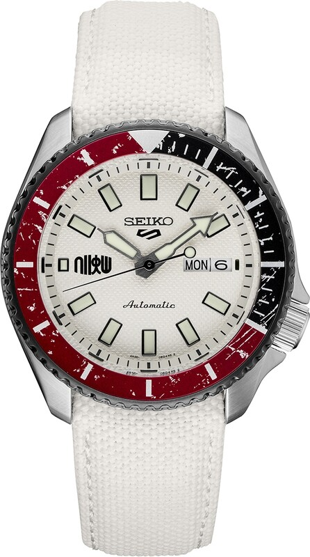 Seiko 5 Street Fighter Ryu Limited Edition
