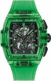 Hublot Spirit of Big Bang Green Saxem 42mm