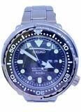 Seiko Prospex Marine Master SBBN031