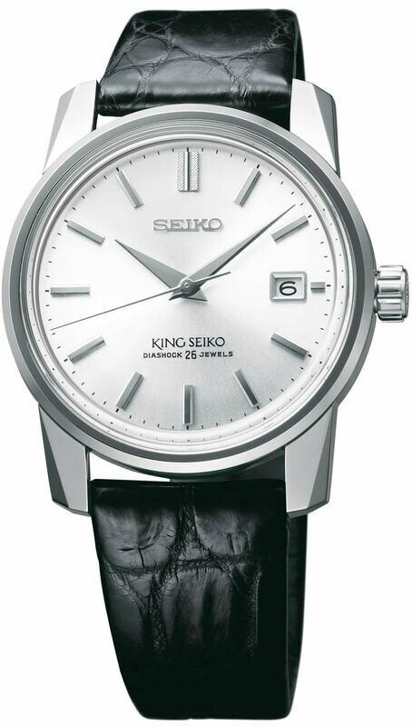 King Seiko KSK SJE083