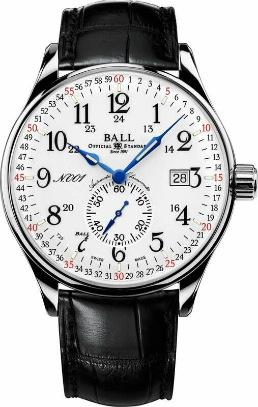 Ball Trainmaster Railroad Standard 130 Years