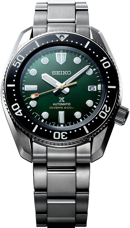 Seiko Prospex SPB207 Limited Edition