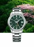 Grand Seiko SBGJ251 GMT Four Seasons