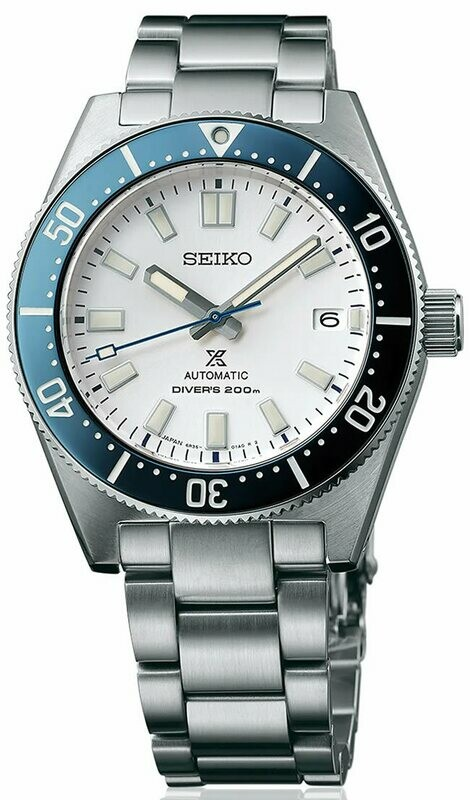 Seiko Prospex SPB213 Limited Edition