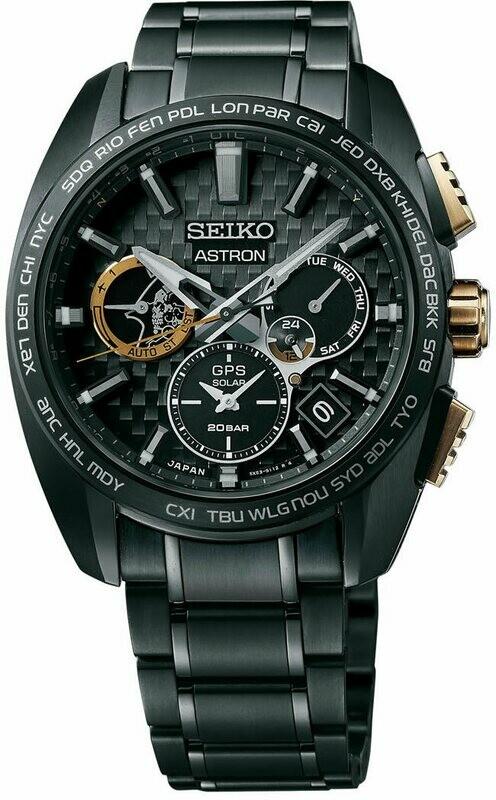 Seiko Astron SSH097 KOJIMA PRODUCTIONS Limited Edition