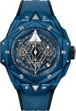 Hublot Big Bang Sang Bleu II Blue Ceramic