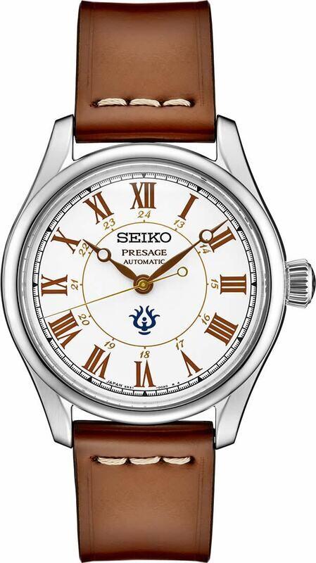 Seiko Presage SPB215