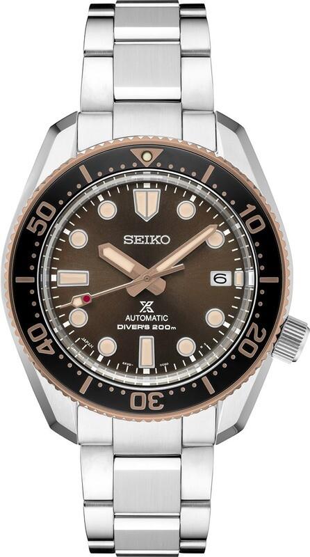 Seiko Prospex Special Edition SPB240