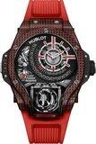 Hublot MP-09 Tourbillon Bi-Axis Red 3D Carbon
