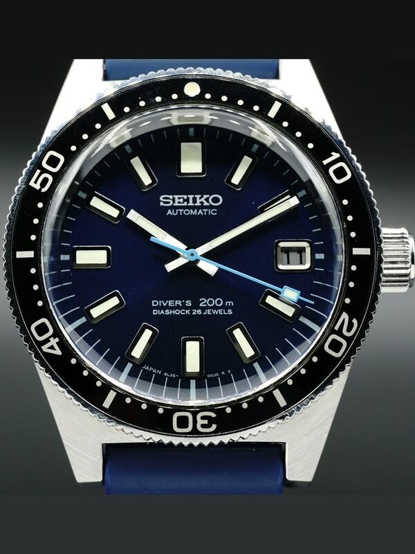 Seiko Prospex SLA043