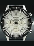 Seiko Presage SRQ031 Limited Edition