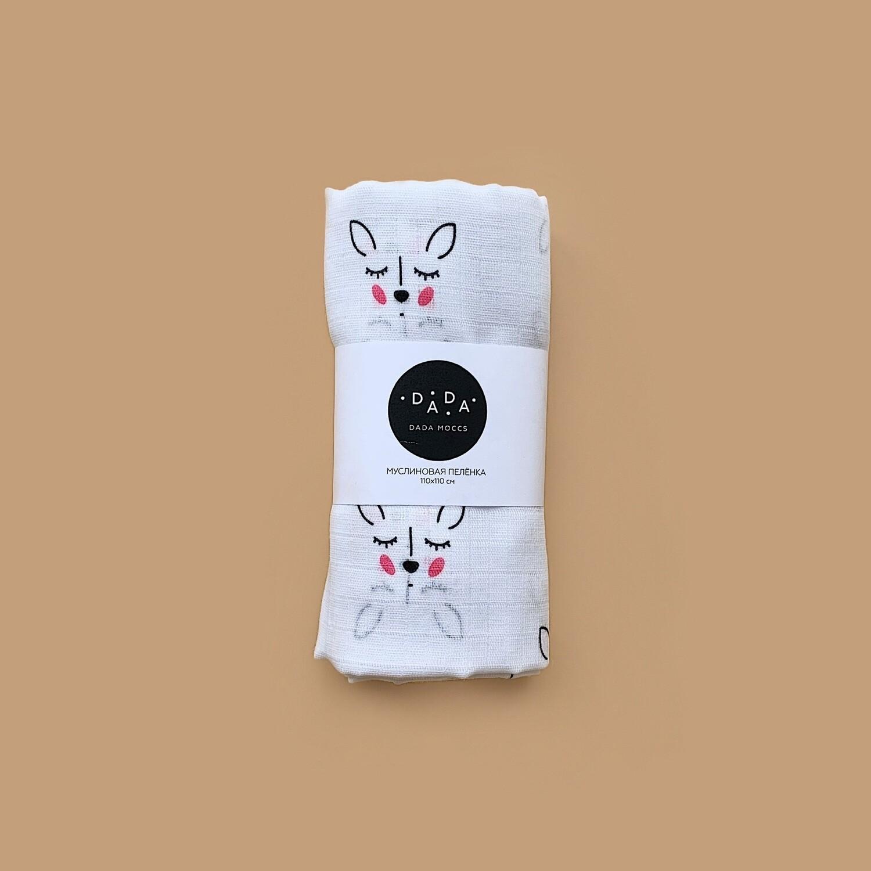 Муслиновая пеленка Deer (white)