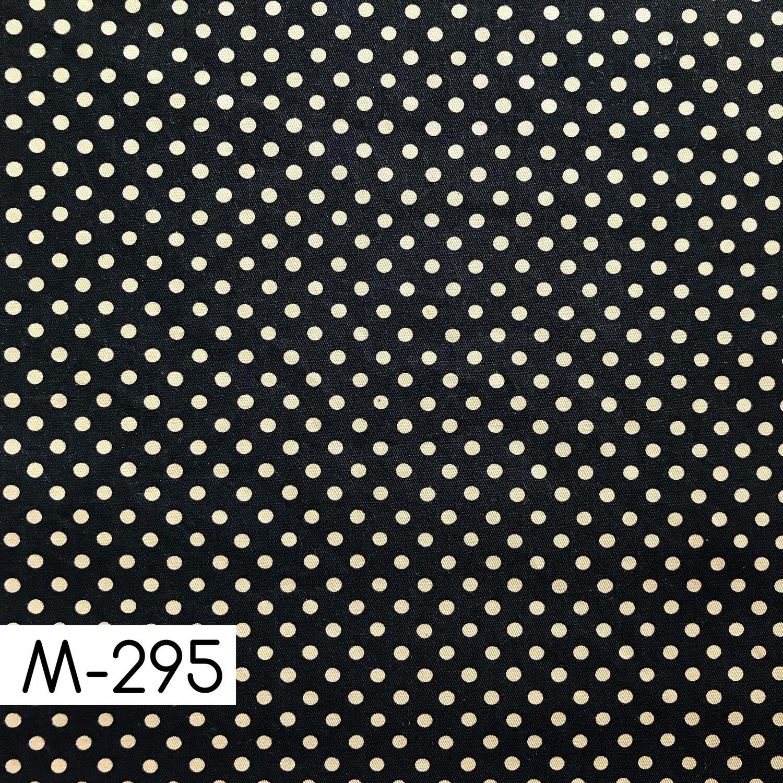 Ткань М-295