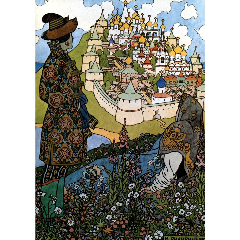 """""""Гвидон и остров Буян"""", И. Билибин, (файл для самостоятельного распечатывания)"""