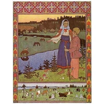 """""""Сестрица Аленушка и братец Иванушка"""", И. Билибин, 1901 год (файл для самостоятельного распечатывания)"""