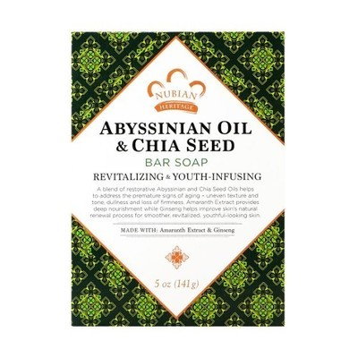 Bar Soap Abyssinian Oil & Chia Seed 5 Oz (SN)