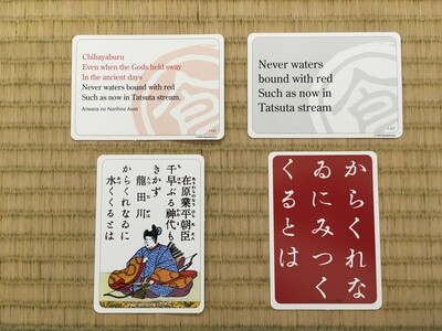Hyakuninisshu English Karuta Expansion pack 1 (7 poems)