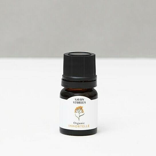 Immortelle - Organic Essential Oil - 3ml