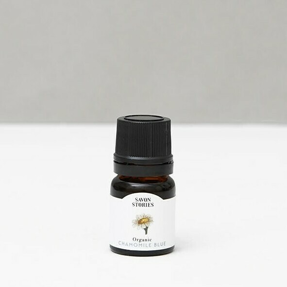 Chamomile Blue - Organic Essential Oil - 3ml
