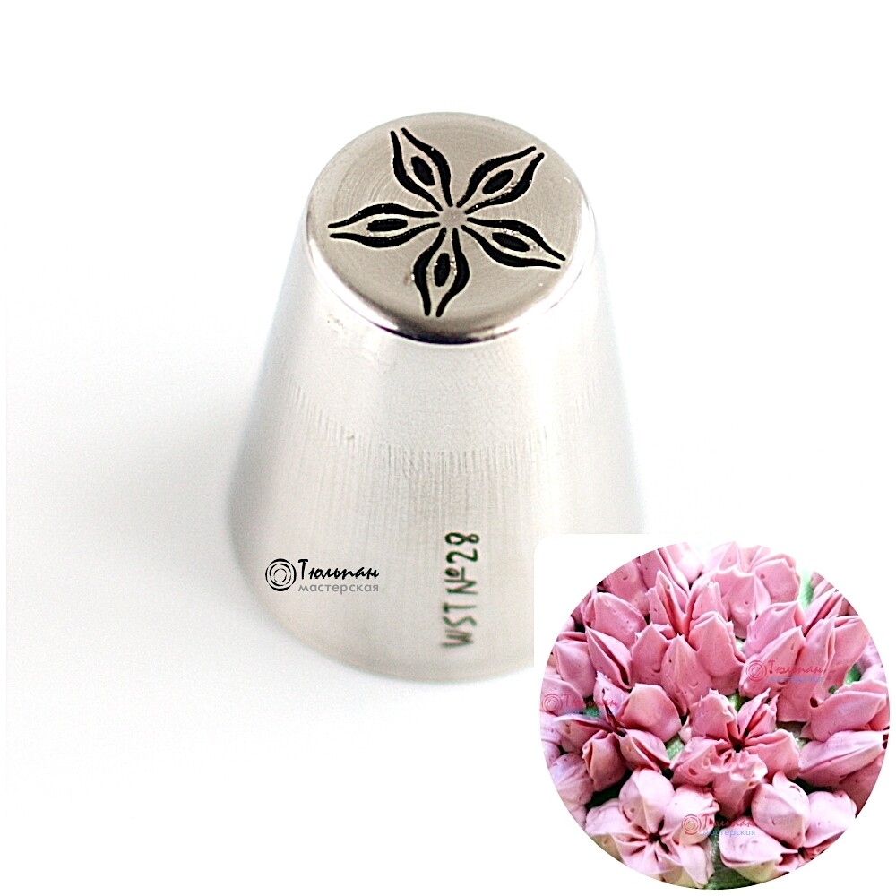 Насадка Цветок №28 Звезда | L размер (Russian Flower Nozzle #28 Flower-Star | L size | By Tulip Workshop)