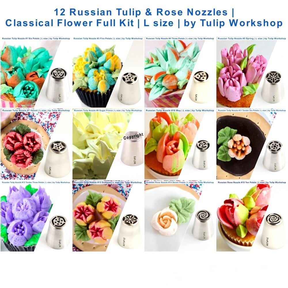 Набор 12 кондитерских насадок - тюльпан одним движением №№ 1,3,4,5,7,8,10,11,12,13,14,15 | L размер
