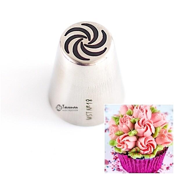 Насадка Бутон Малазийской Розы №18 шесть лепестков | L размер (Russian Flower Bud Nozzle #18 Rose Cup | L size | by Tulip Workshop)