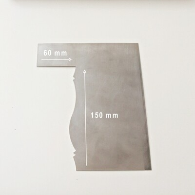Шпатель №2 контроль крема 150*60 мм | Вихрь