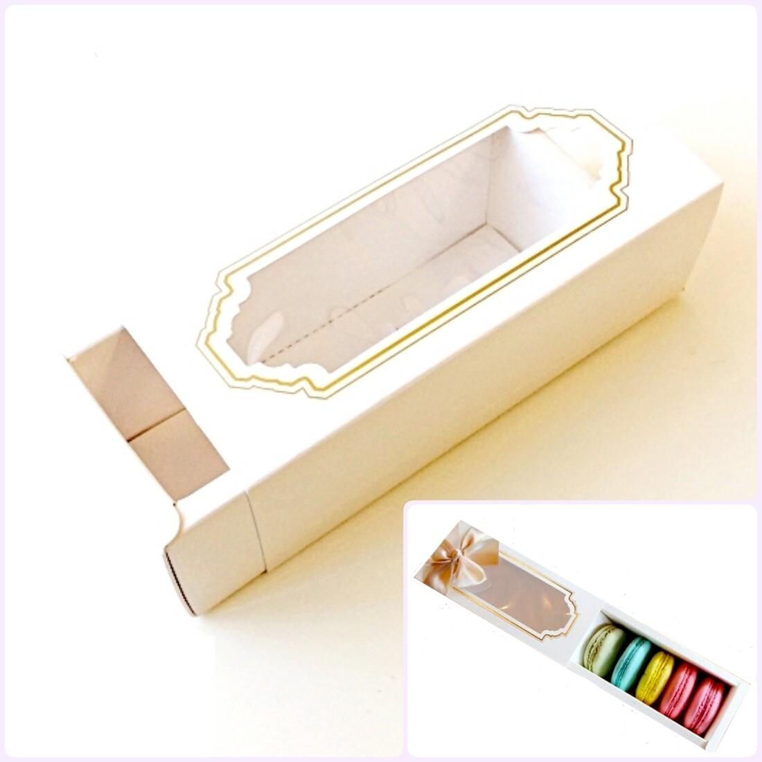 Коробка-пенал для макарони 14*5*5 см | упак. 10 шт