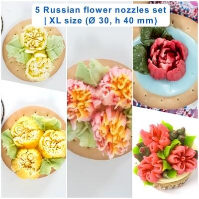 Набор 5 кондитерских насадок - Малазийские цветы №№206, 207, 208, 210, 220 | XL размер (Ø 30, h 40 mm)