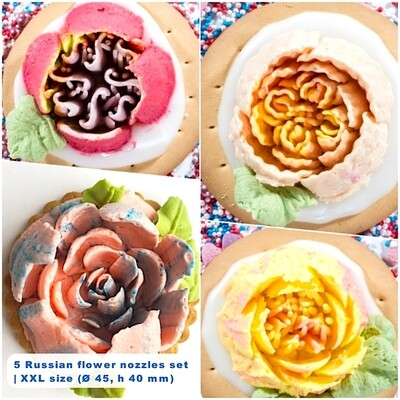 Набор 5 кондитерских насадок - Малазийские цветы | XXL размер (Ø 45, h 40 mm)