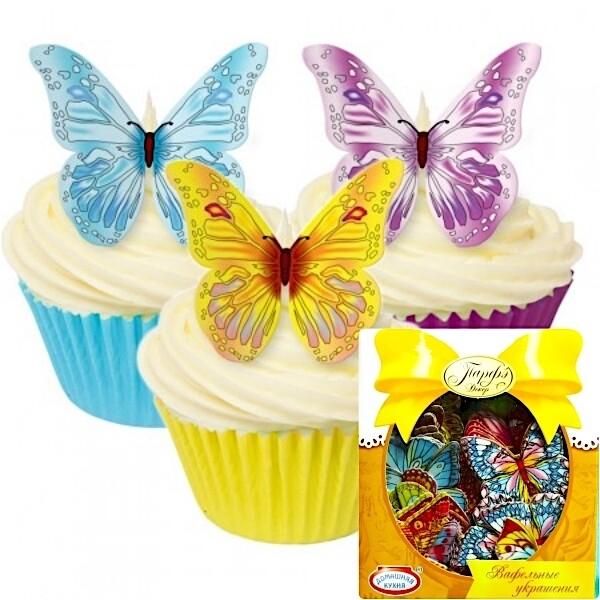Вафельные украшения цветные | Бабочки 180 шт
