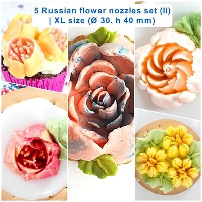 Набор (II) 5 кондитерских насадок - Малазийские цветы №№202, 212, 215, 218, 219 | XL размер (Ø 30, h 40 mm)