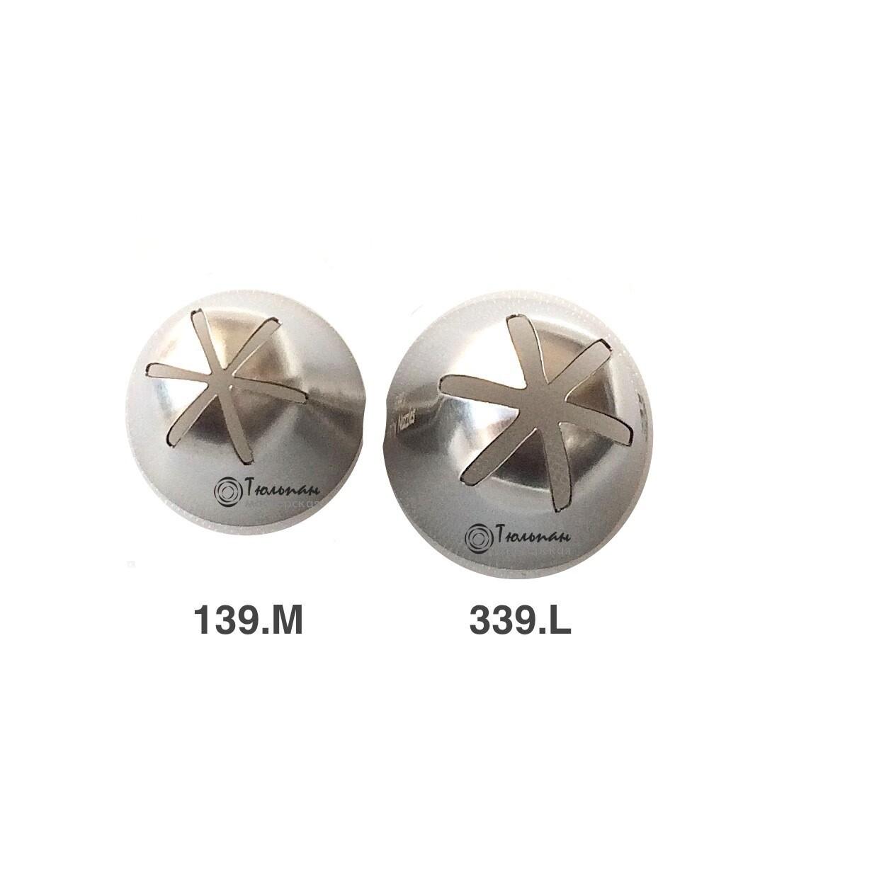 Насадка закрытая звезда №139, 339, 539 (239) | Роза Джаз (6 лучей) - Standard closed star tip #139, 339, 239 (539) | Rose Jazz | by Tulip Workshop