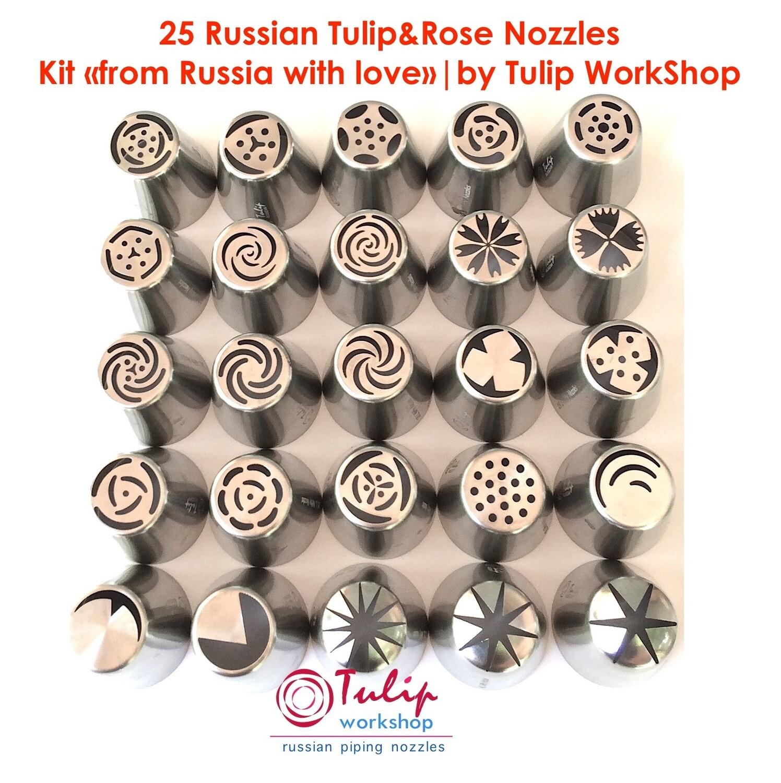 Набор 25 кондитерских насадок тюльпан и роза | L размер