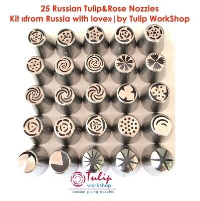 Набор 25 кондитерских насадок тюльпан и роза   L размер