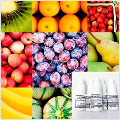 Ароматизаторы пищевые 13 гр. (концентрат)