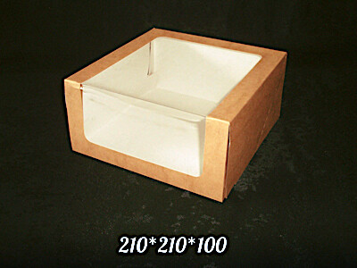 Коробка для торта 21*21*10 см | Стандарт (упаковка 5-25 шт)