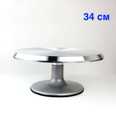 Поворотный столик ∅ 34 см | Металл